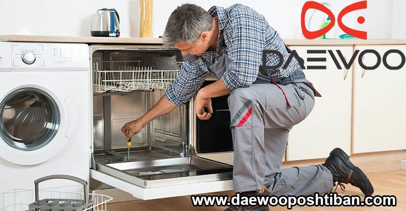 هزینه ی تعمیرات ماشین ظرفشویی دوو