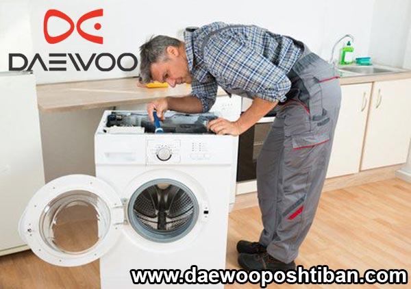 هزینه ی تعمیرات ماشین لباسشویی دوو