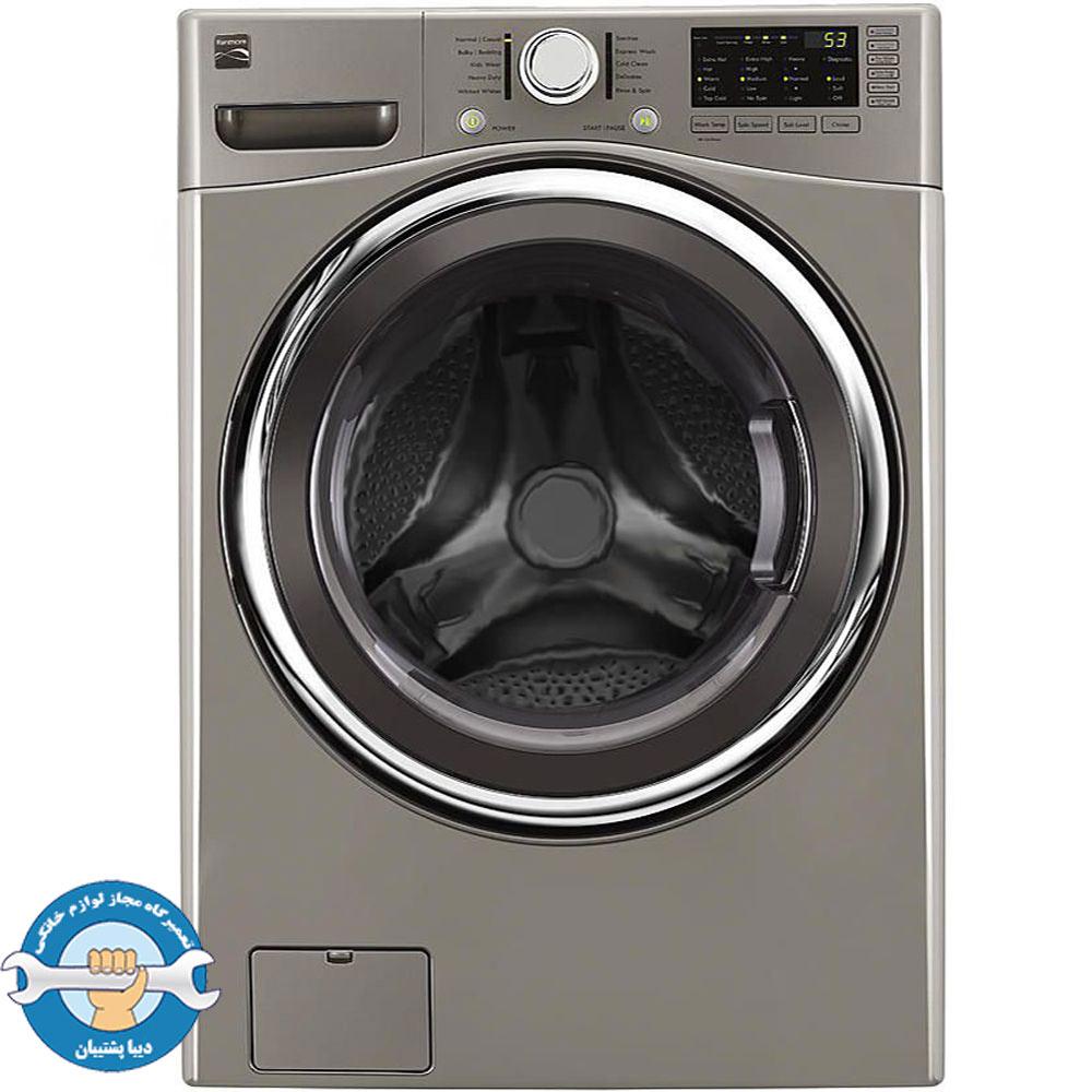 وجود ارورها در ماشین های لباسشویی دوو
